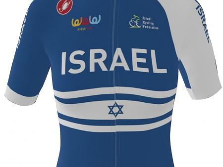 ISRAEL TEAM